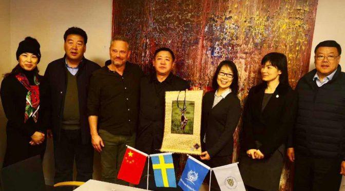 瑞中合作促进会接待青海省海南藏族自治州代表团