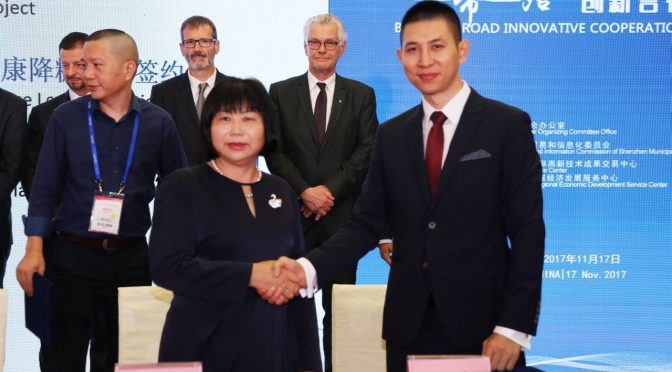 今日头条:首届瑞中企业家对接峰会在深圳召开 两国企业高交会结硕果