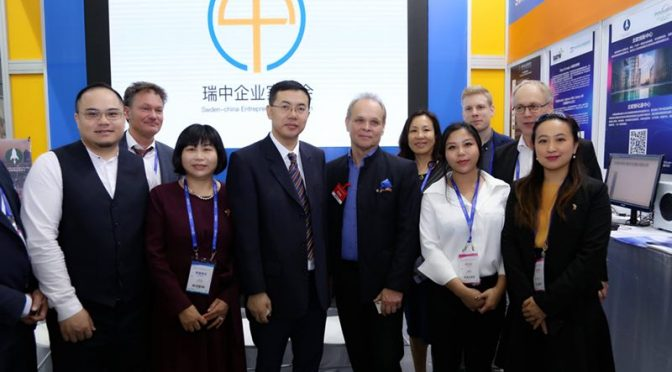 Sweden-China Entrepreneur Association shows up at the 19th China High-Tech Fair in Shenzhen