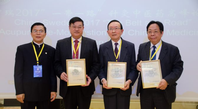 Top story: China-Sweden 2017 The Belt and Road Acupuncture-Moxibustion and Chinese Medicine Forum held in Stockholm