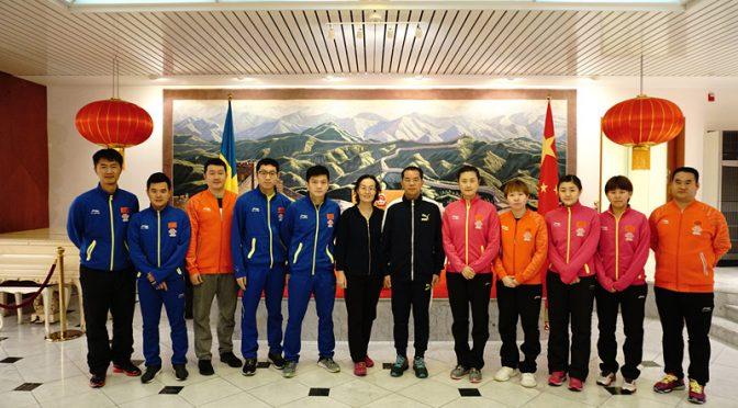 今日头条:中国乒乓健儿瑞典夺冠 桂从友大使邀其使馆做客