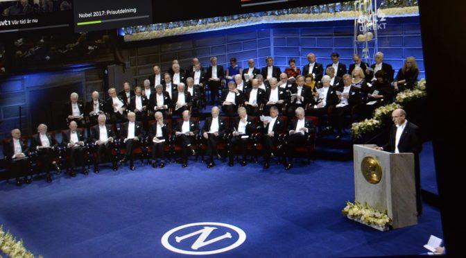今日头条:2017诺贝尔颁奖仪式和晚宴在斯德哥尔摩隆重举行