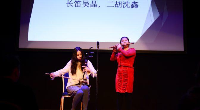 瑞典华人盲人吴晶长笛演奏《牧民欢歌》