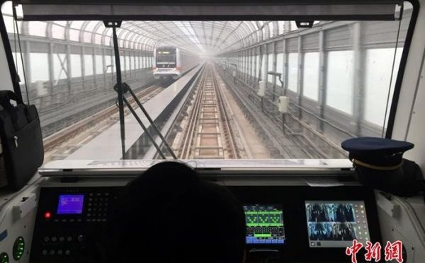 The First Complete Automatic Control Subway Line Opens to trial operation in Beijing