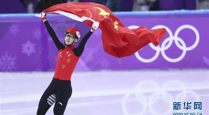 Wu Dajing wins first Gold Medal for China in South Korea