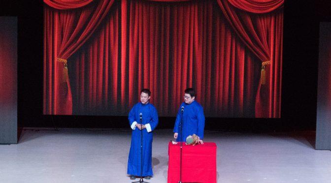 精彩视频:第十届斯京春晚4