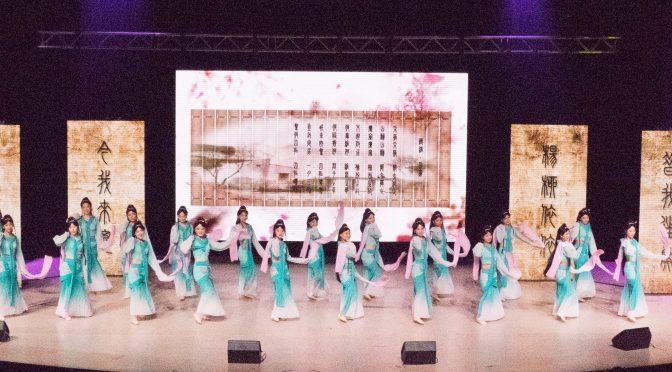 精彩视频回放:第十届斯京春晚《采薇》《2018斯京非诚勿扰》