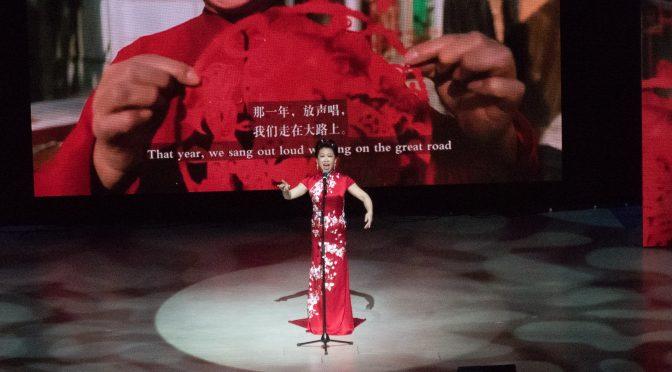 精彩视频回放:第十届斯京春晚《我的家、我的国、我的梦》