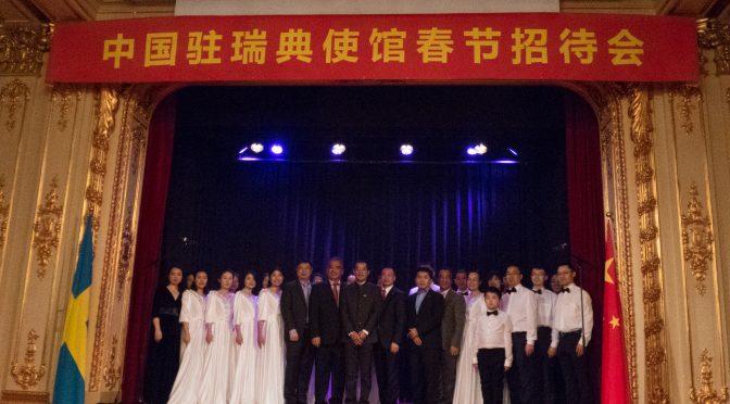 今日头条: 中国驻瑞典大使馆成功举办农历狗年春节招待会