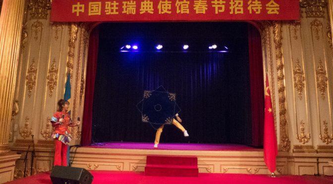 时评:春节春节–我们的亲节!
