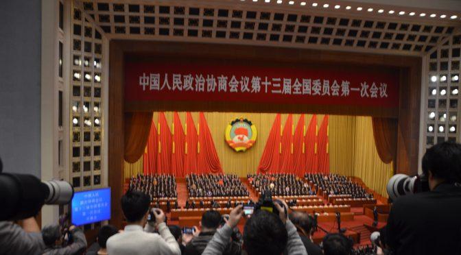 两会系列报道(一)为实现中华民族伟大复兴的中国梦努力建言献策