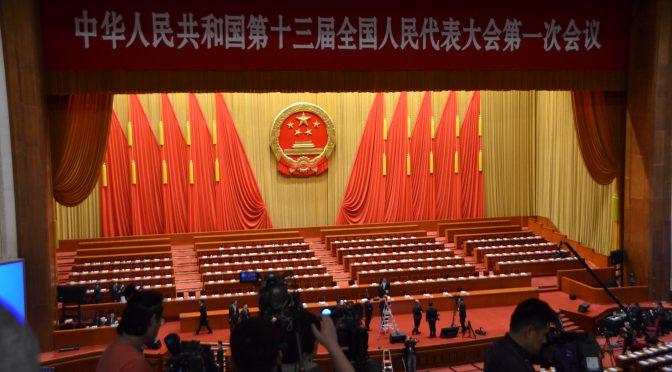 两会报道系列(五):第十三届全国人民代表大会第一次会议表决议案办法