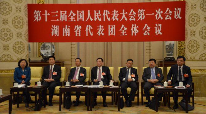 两会报道时评:从湖南省的脱贫攻坚看中国政府脱贫攻坚战的决心