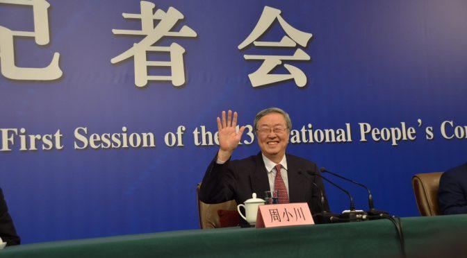 两会系列报道(八):中国人民银行行长周小川举行中外记者招待会