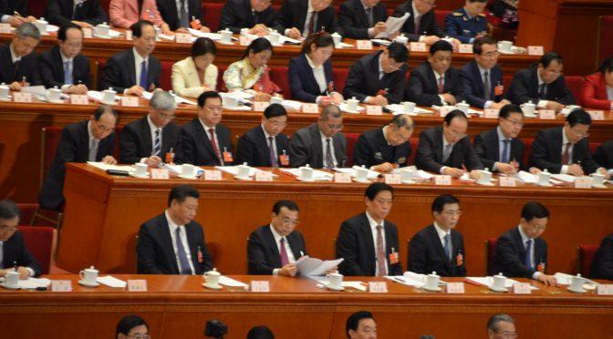两会系列报道(十二):亲历大会堂 见证《中华人民共和国宪法修正案》表决通过