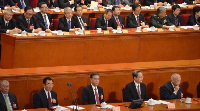 两会系列报道(二十)中国政协实现权力平稳交接汪洋当选政协主席