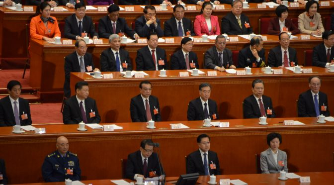 NPC 34: XI JINPING RE-ELECTED CHINESE PRESIDENT
