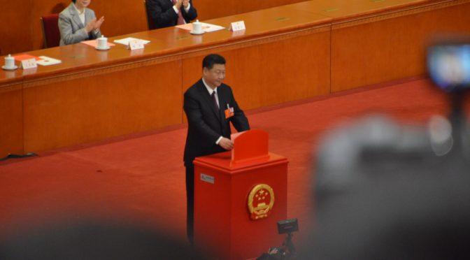 两会系列报道(41)– 国家主席习近平在人大闭幕式上讲话–大赞中国人民