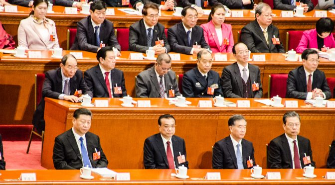 重磅:直观习近平在大会堂投票! Xi Jinping gives his vote during National People's Congress