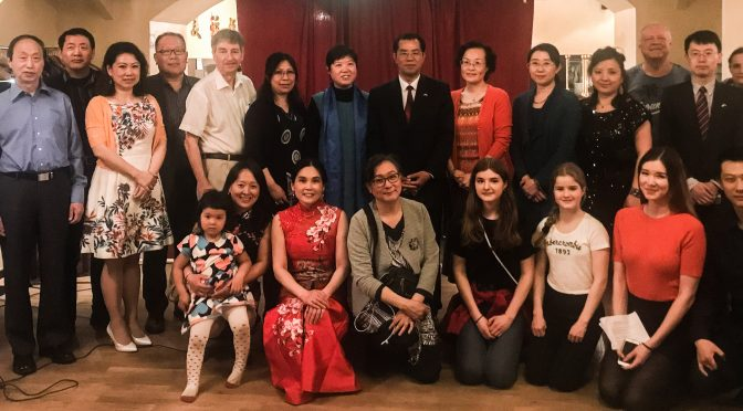 "2018 ""Belt and Road"" Nordic Spring Peace and Culture Festival held on Stockholm Cultural Night"
