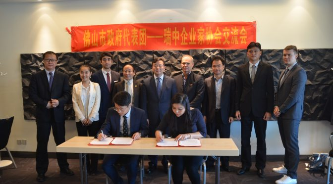 SCEA signs MOU with Foshan Business Bureau