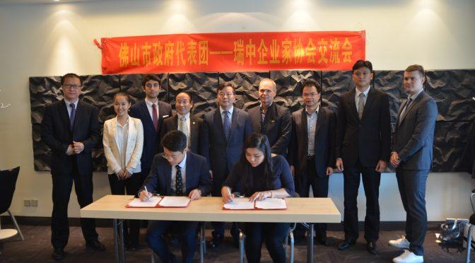 今日头条:瑞中企业家协会与佛山市商务局签署合作备忘录
