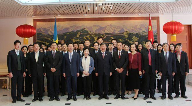 驻瑞典大使桂从友为祝贺陈竺教授荣获舍贝里奖举办招待会