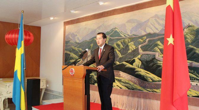 Ambassador Gui Congyou Celebrates Professor Chen Zhu's Winning of the 2018 Sjöberg Prize