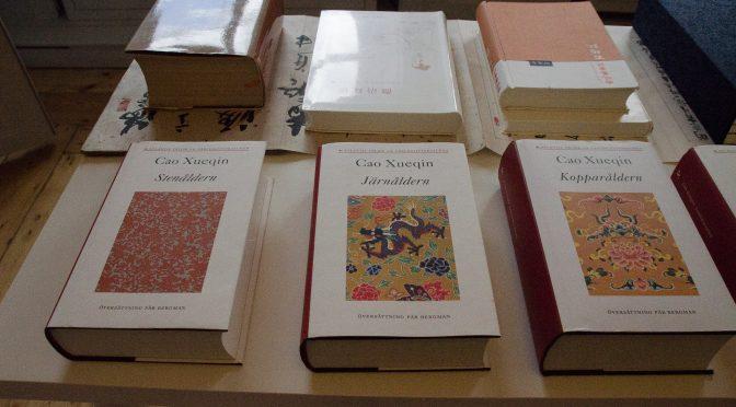 今日头条:《红楼梦》被翻译成了瑞典语在斯京中国文化中心展出