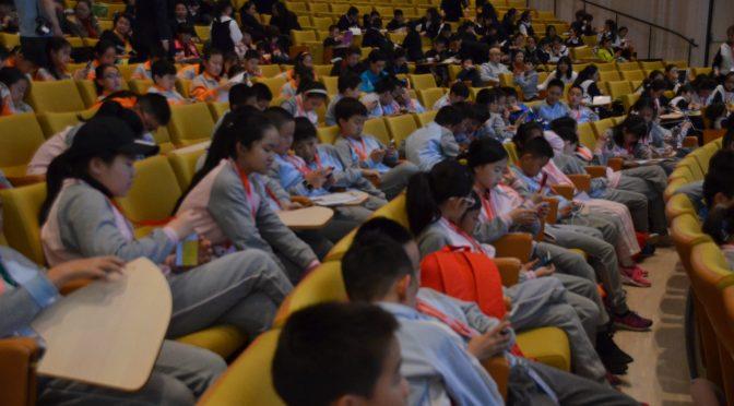 今日头条:北京数百中小学生齐聚诺贝尔殿堂聆听诺贝尔的故事和诺奖得主的经验