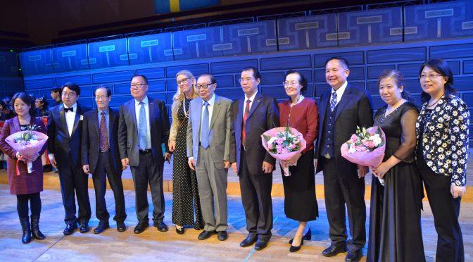 今日头条:2018中瑞中小学文化艺术交流演出在诺贝尔颁奖大厅圆满落幕