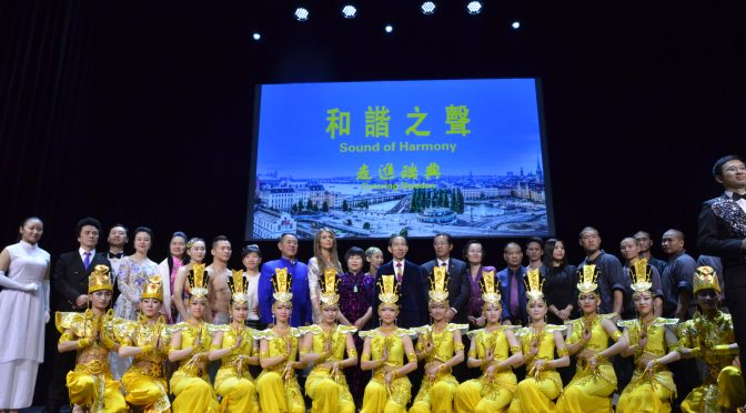 Sound of Harmony Entering Sweden Performance successfully held in Stockholm