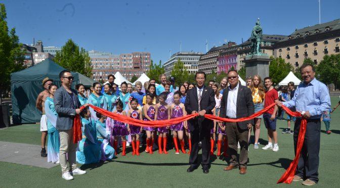 今日头条:驻瑞典大使桂从友出席首届届斯德哥尔摩汉语文化节