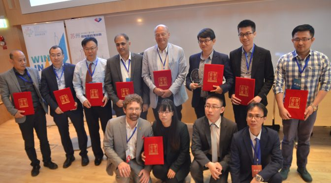 "2018 ""Win-in-Suzhou"" Venture Contest for International Entrepreneurs held in Stockholm"