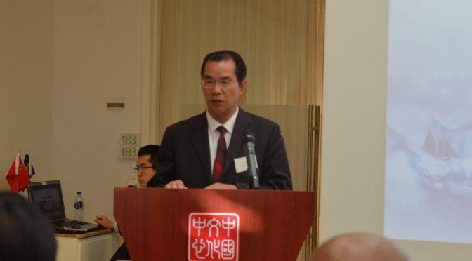 """视频:桂从友大使阐述""""一带一路""""倡议的由来"""