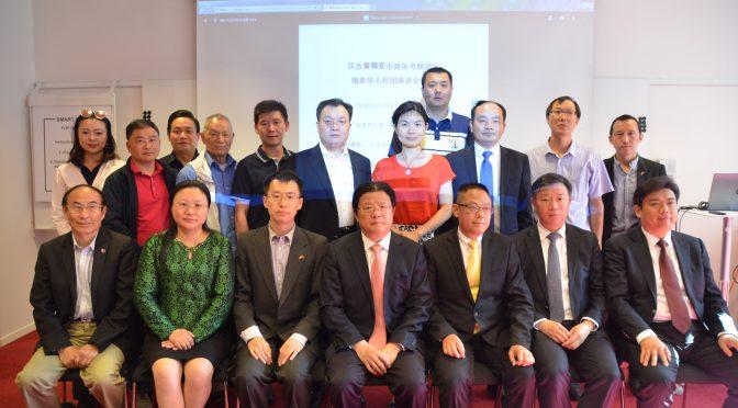 今日头条:江苏省海安市商务考察团与瑞典华人社团座谈会在斯京举行