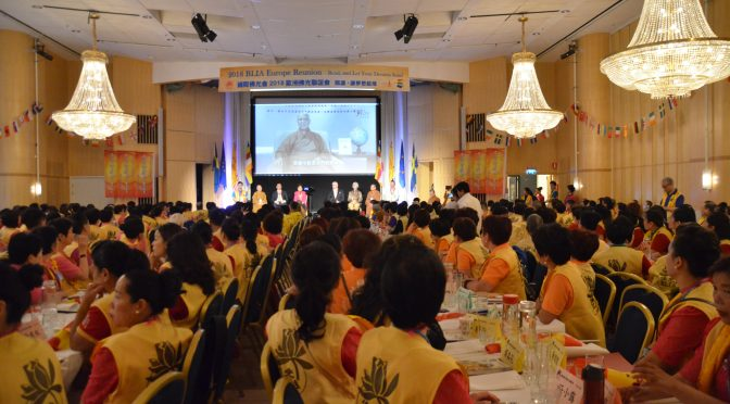 国际佛光会欧洲联谊会在斯德哥尔摩隆重开幕