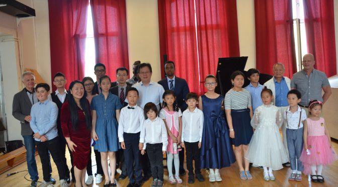 今日头条:ECCE中欧国际文化教育商贸发展协会举办夏季音乐会