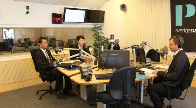 要闻:桂从友大使接受瑞典广播电台专访
