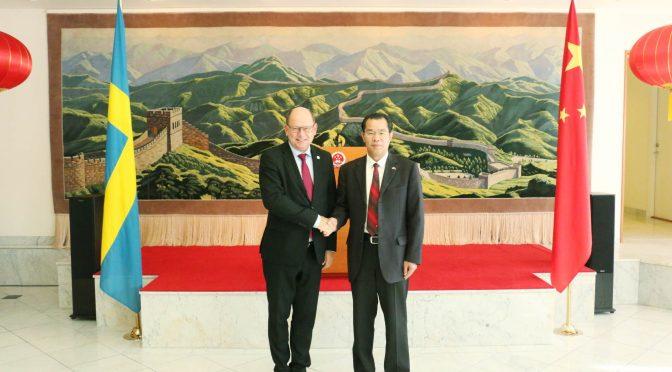 今日头条:桂从友大使与瑞典议会议长阿林就发展双边关系交换意见