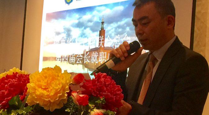 今日头条:桂从友大使出席王俞力先生就任瑞典华人工商联合总会第四届会长就职典礼并致辞