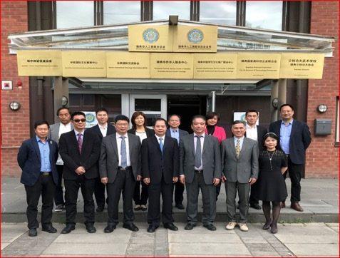 今日头条:北京市侨办代表团访问瑞典斯德哥尔摩华助中心