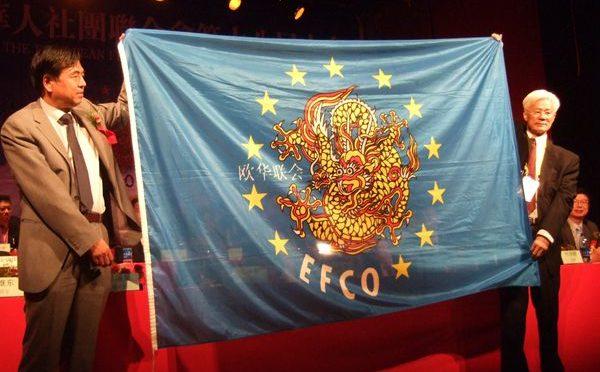 沉痛哀悼:欧洲华侨华人社团联合会秘书长牟国量先生病逝