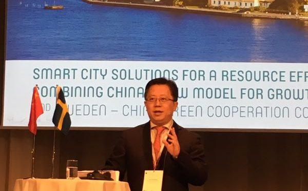 会议信息:北欧-中国智慧城市会议将于11月13-15日在斯德哥尔摩举行