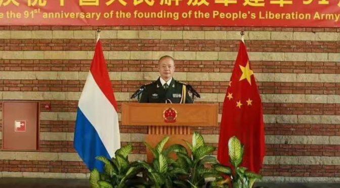 中国驻荷兰使馆举行招待会庆祝建军91周年