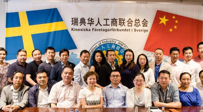 今日头条:瑞典华人工商联合总会组织侨领与上海市侨办代表团举行座谈会