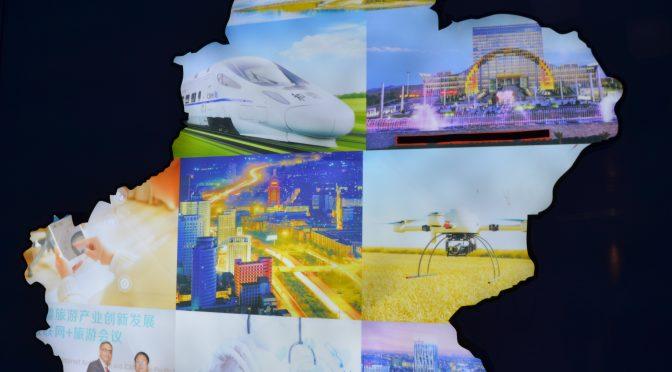 """中外媒体""""走进新疆""""系列报道(二)  新疆软件园- 丝绸之路经济带""""五大中心""""信息数据重要承载区"""