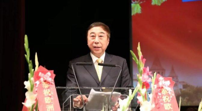 """构建""""和谐侨社""""参与""""一带一路""""建设  欧洲华侨华人社团联合会  第20届大会在匈牙利首都隆重举行"""