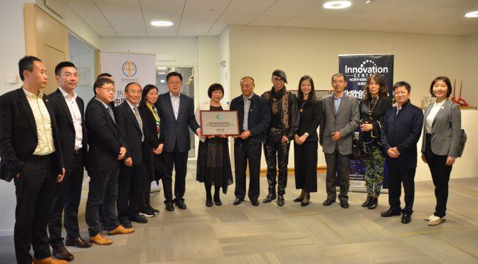 今日头条:深圳市政府代表团访问瑞中企业家协会和北欧创新中心畅谈创新