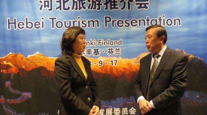 视频专访:河北省旅游发展委员会副主任翟玉虎